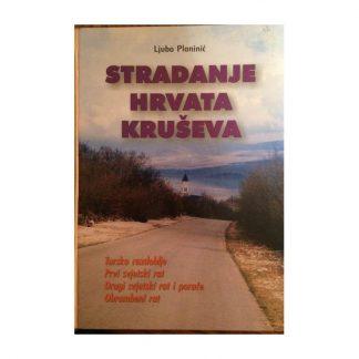 Lubo Planinić - Stradanje Hrvata Kruševa